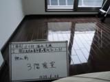 戸建て住宅 フロア張り替え
