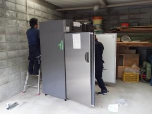米冷蔵庫設置